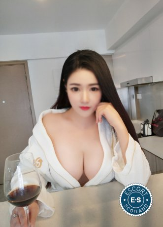 Bella is a super sexy Japanese Escort in Glasgow West End